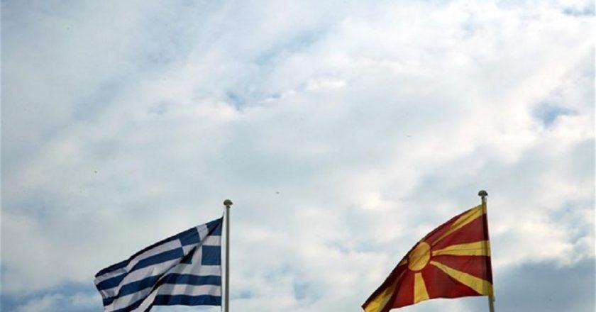 makedoniko-skopiano