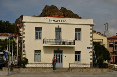 dimarxeio-myrinas-spyros-salamouras