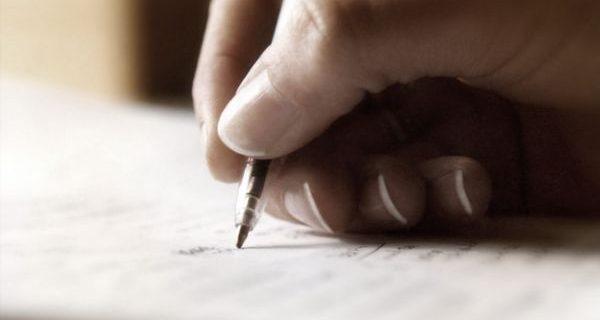 grapsimo-xarti-stylo