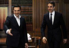 mitsotakis-tsipras