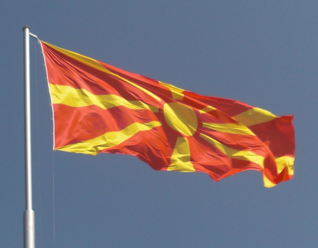 skopjian-flag