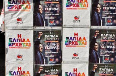 syriza-i-elpida-erxetai-afisses