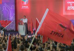 tsipras-kommatiki-sygkentrwsi