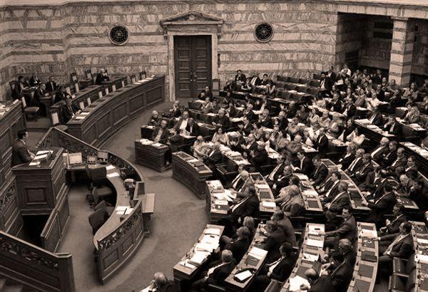 vouli-omilia-tsipra