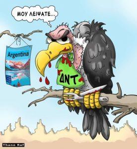 thanoraf-dnt-argentini