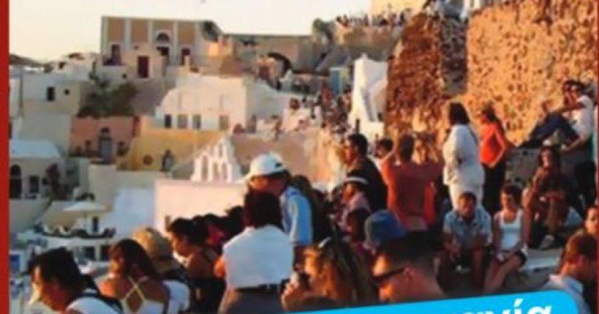 apopseis-periodiko-tourismos-cover