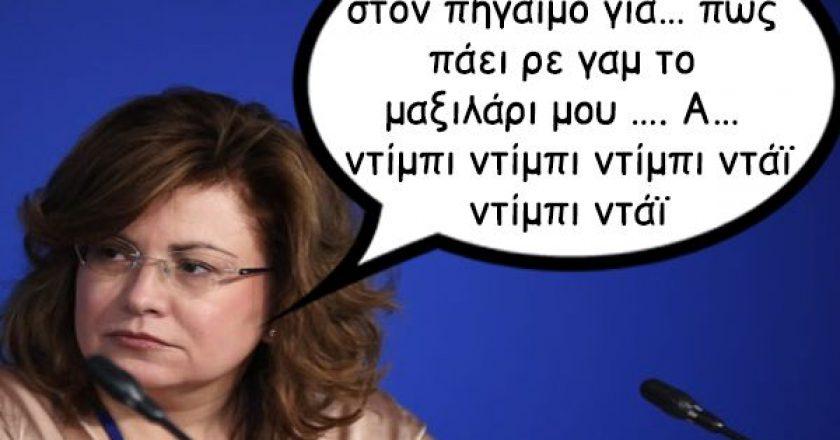 Kalamidas-xioumor-spyraki-kavafis