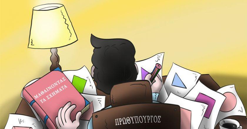 thanoraf-tsipras-mathainei-ta-sximata