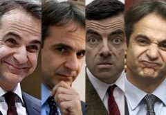 mitsotakis-mr-bean