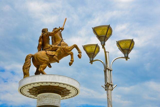 skopia-fyrom-megas-alexandros-agalma