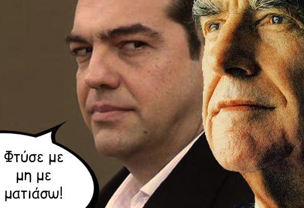 tsipras-papandreou-humor