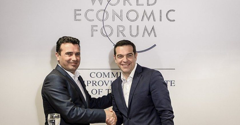 Zoran-Zaev-with-Alexis-Tsipras-by-vladamk