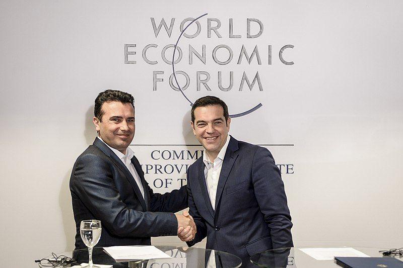 Zoran-Zaev-with-Alexis-Tsipras-by-vladamk