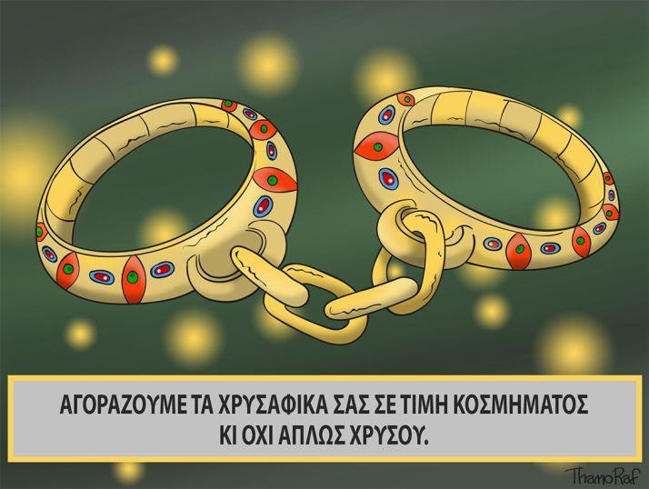 thanoraf-xrysafika-richardos-enexyrodaneistiria