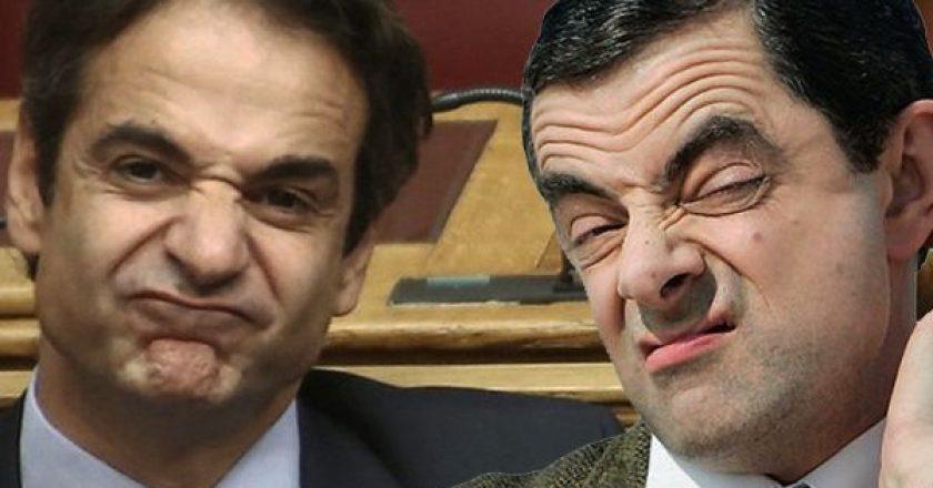 Mitsotakis-Mr-Bean