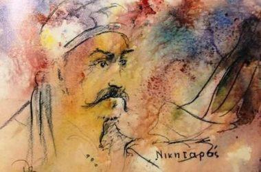 Νικηταράς, Δημήτριου Μπάκα Αντ/γος εα Επιτ. Διοικητής ΣΔΑ