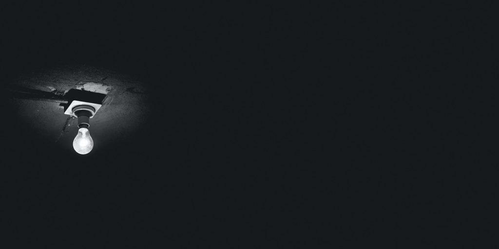 skoteino-dwmatio-dark-room-fws-light
