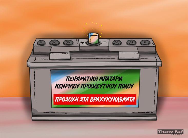thanoraf-kentrikos-proodeytikos-polos