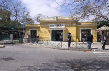 kifisia-stathmos-ilektrikos-voreia-proastia