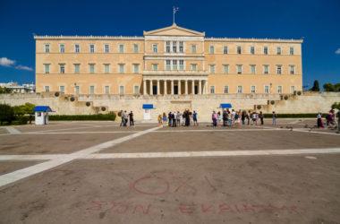 vouli-kai-syntagma