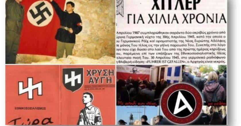 akrodexia-nazi