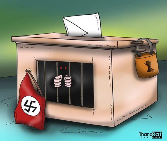 thanoraf-fylaki-fasismos-xrysi-aygi