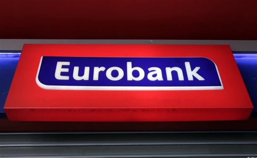 Eurobank-main