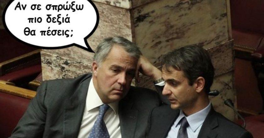 voridis-mitsotakis-kalamidas-xioumor
