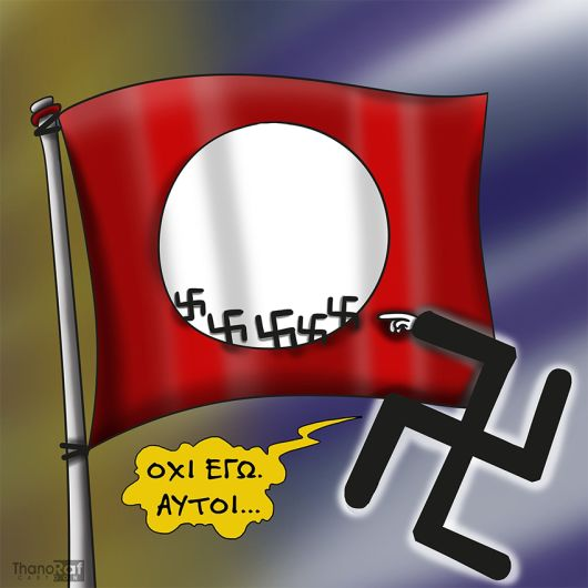 Thanoraf-nazi-diki-xrysi-aygi