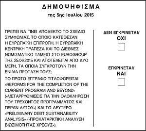 dimopsifisma-2015-psifodeltio-cult