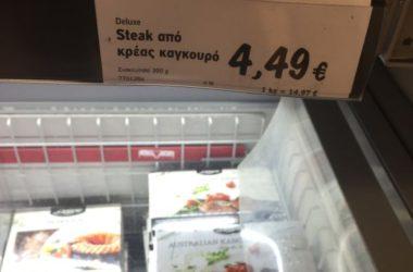 kangaroo-steak-lidl-kreas-kagkouro-mprizola