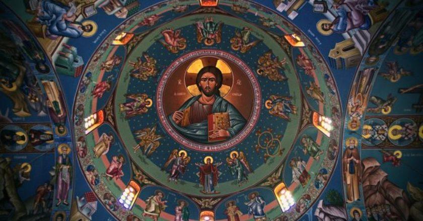 church-ekklisia-troulos-Theos
