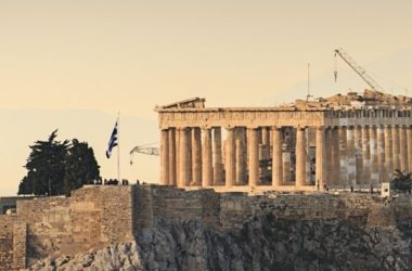 simaia-flag-acropolis-akropoli-parthenon-parthenonas