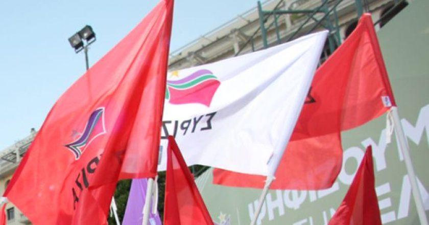 syriza-sygkentrwsi-simaies