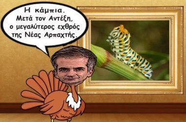 galopoulakis-kampia-mpakogiannis-kalamidas-humor