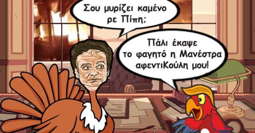 koulis-galopoulakis-kammeno-moria-manestra