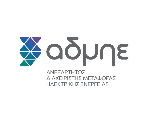 admie-logo-620Χ500