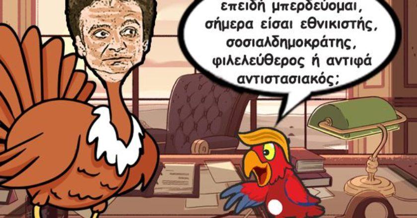 galopoulakis-ideologia-humor-kalamidas