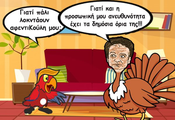 galopoulakis-kalamidas-lockdown-2