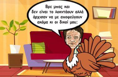 humor-kalamidas-galopoulakis-2o-lockdown-solo