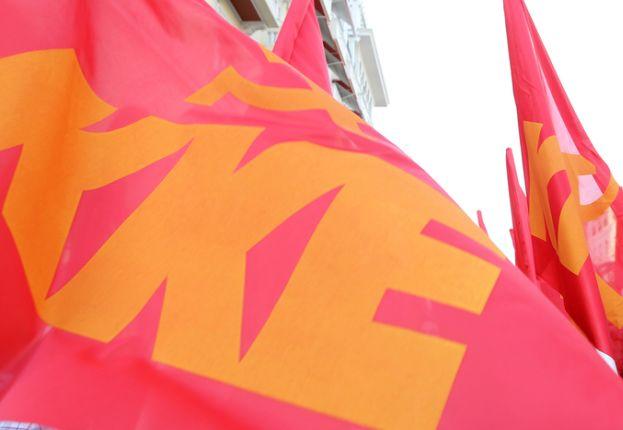 kke-kommounistiko-komma