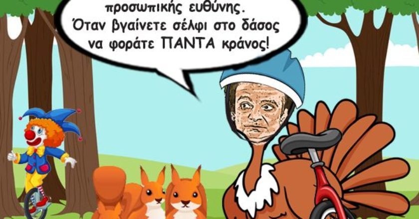 koulis-galopoulakis-podilato-parnitha
