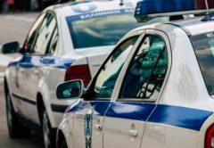 police-astynomia-peripoliko-nomos