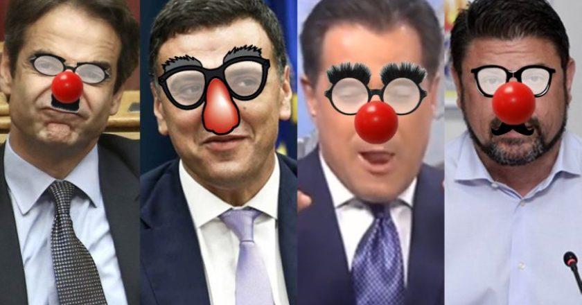 kalamidas-amigos-humor-kyvernisi